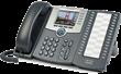 Cisco IP Phones, Cisco Voip phones, Best Hosted VoIP Phones, Low Cost Cisco Phone