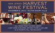 New Jersey wine tasting event: 10th Annual NJ Harvest Wine Fest, Friday, November 6, 7-10pm at the Hilton Short Hills.