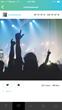 Cornbread App Concert Crumb