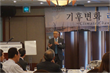 Double A Gives a Special Lecture on Sustainable Business at the Climate Change Leadership Program in South Korea