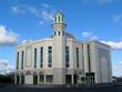 Ahmadiyya Muslims offer prayers in memory of Lord Avebury