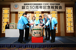 CIEE Japan 50th Celebration