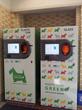 TOMRA Enhances & Expands Greenbean Recycling Program for U.S. Universities