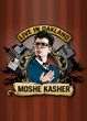 Moshe Kasher: Live In Oakland Comes To Comedy Dynamics 11/3