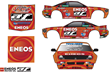 ENEOS to Unveil Exclusive Car, Host Kyle Larson, Steve Arpin and Akinori Ogata at SEMA 2015