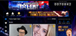 eTribez Paves the Way for France Digital Talent