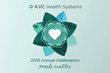 Marking a Year of Impact in the Lives of Children and Families at the 2015 KVC Health Systems Annual Celebration