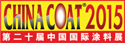Michelman Featuring New Products at ChinaCoat 2015