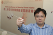 PolyU Develops Highly Sensitive Biosensor for Measuring Glucose in Saliva