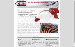 Russian Transgruas website