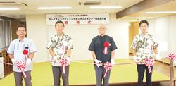 Photo from left: Naha City Economic Tourism Department Manager Yutaka Nakamoto, transcosmos Executive Vice President Koichi Iwami, Okinawa Prefecture Vice Govenor Isho Urasaki, transcosmos Managing Executive Officer Kenshi Matsubara