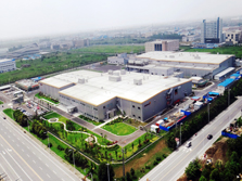 AstraZeneca China Taizhou Supply Site Facility