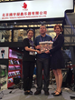 Marimba One Signs Deal with Chinese Distributor Teng Yu Ningxin