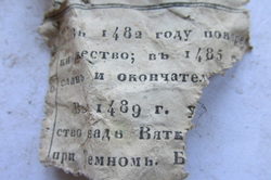 scrap of bird nests, historical document
