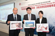 "The Hong Kong Polytechnic University (PolyU) and WHO co-organize ""The 4th WHO Informal Consultation for Improving Influenza Vaccine Virus Selection"""