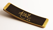 TurnBoard® and Ashi Ross Launch the Signature Version Ashi Ross Gold TurnBoard.