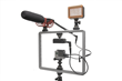 Padcaster Cage System