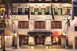 Unlock Holiday Season Savings in a New York Minute with Triumph Hotels