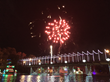 Celebrate the Holidays with the Natchitoches Christmas Festival of Lights