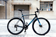 LIVALL to Launch Indiegogo Campaign: The World's Smartest, Most Affordable, Lightweight Carbon Fiber Crossover Bicycles