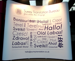 Surrey Translation Bureau will be exhibiting with an exhibition stand from Quadrant2Design
