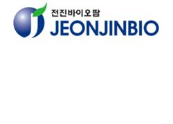 Jeon Jin Bio maker of eco-friendly bird repellent