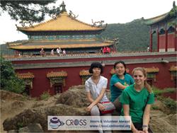 Volunteer Travelers to China