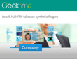 """Geektime: """"AU10TIX'S ID Verification Software Represents the Fascinating Evolution of Technology"""""""