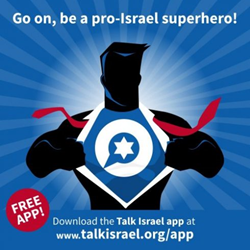 Download the Talk Israel app at talkisrael.org