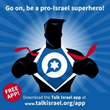 Israeli-American Council Launches Talk Israel Mobile App