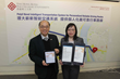 PolyU develops Novel Intelligent Transportation System for Personalized Reliable Driving Routes