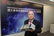 PolyU Participates in Development of Microsatellite Platform and Deployment System