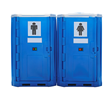 VIP Restrooms Provides Key Ingredients for Hurricane Disaster Preparedness & Recovery