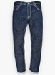 """MakeYourOwnJeans.com Announces """"Gift a Jeans That Fit"""" Promotion"""