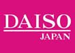 Daiso opens Seattle store new U of Washington