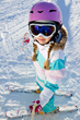Taking little ones skiing needn't be a chore. Curbed Ski recommends Antlers at Vail in Vail, Colo. as a convenient and fun ski hotel choice for families. (Photo credit: Gorilla)