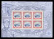 RARE 2013 JENNY RIGHT-SIDE-UP 6-STAMP BLOCK OF THE JENNY INVERTED STAMP