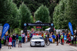 U.S. TransRockies Run Announces Televised Coverage of 2016 Event