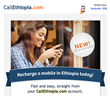 Ethiopians Worldwide Have Now the Chance to Top Up Mobiles in Ethiopia Online, in Less Than 1 Minute