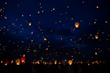 Communities Nationwide Unite for Spectacular Lantern Release
