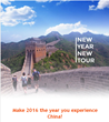 Super Value Tours Announces 12 Day Golden China Tour