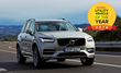 2016 Volvo XC90 Wins AutoGuide.com's Utility Vehicle of the Year Award