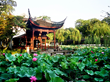 Suzhou Tourism Launches European Sweepstakes