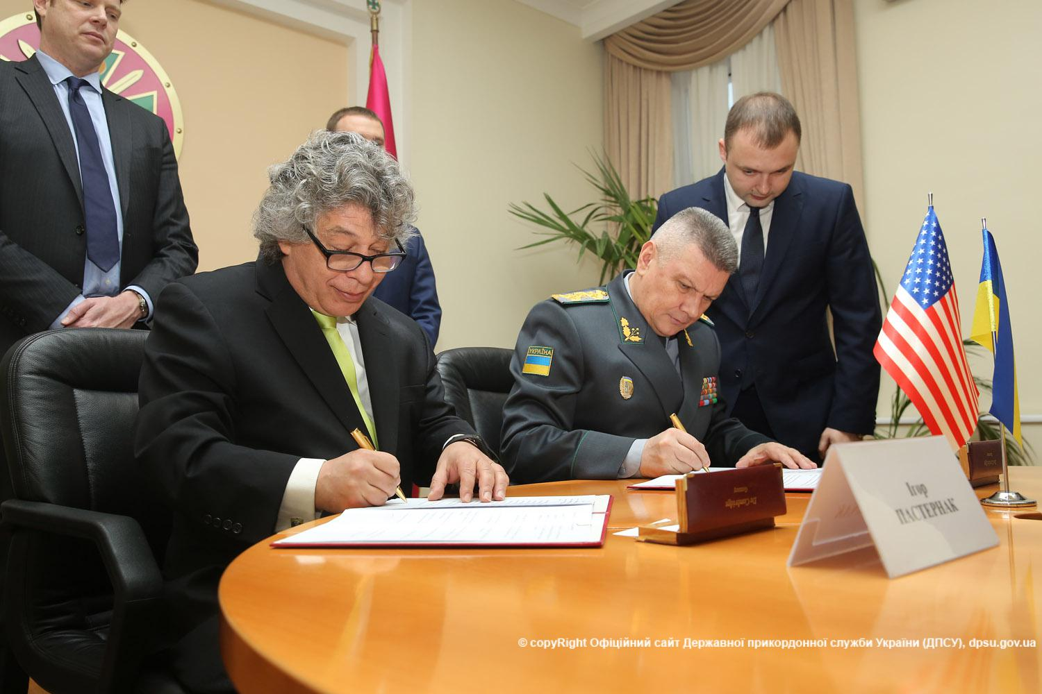 Ukrainian Government Border Service And Aeros Signed Mou