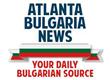 Atlanta Bulgaria News
