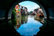 Suzhou Tourism Launches North American Sweepstakes