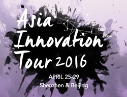 HWTrek Asia Innovation Tour 2016 / Shenzhen & Beijing / April 25-29