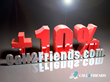 Call2friends.com: Add Funds to Account and Get 10% Extra as a Gift