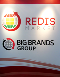 Redis market will be exhibiting at Spring Fair, which opens on the 6th February 2016