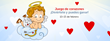 On Valentine's Day, LlamaRepublicaDominicana.com Invites Its Customers to Play the Game of Hearts and Win Special Prizes